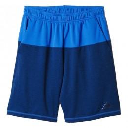 شورت ورزشی مردانه آدیداس پرایم Adidas Prime Short AB4963