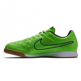 کفش فوتسال پسرانه نایک جی آر تمپو جنیو Nike Jr Tiempo Genio Leather IC 631528-330
