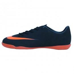 کفش فوتسال نایک مرکوریال مشکی  Nike Mercurial CR7