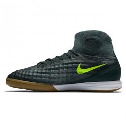 کفش فوتسال نایک مجیستا ایکس پراکسیمو Nike MagistaX Proximo II IC 843957-374