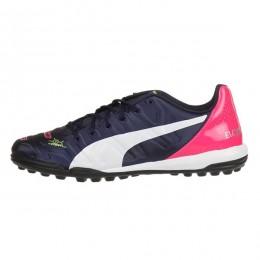 کفش فوتبال پوما ایوو پاور Puma Evo Power 3.2 TT 103218-01