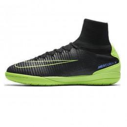 کفش فوتسال نایک مرکوریال ایکس پراکسیمو Nike MercurialX Proximo II IC 831976-034