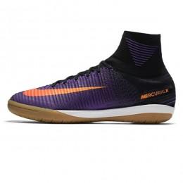 کفش فوتسال نایک مرکوریال ایکس پراکسیمو Nike MercurialX Proximo II IC 831976-085