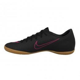 کفش فوتسال نایک مرکوریال ایکس ویکتوری Nike Mercurial X Victory VI 831966-006