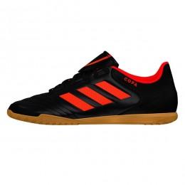 کفش فوتسال آدیداس کوپا Adidas Copa S77150