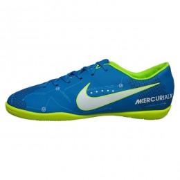 کفش فوتسال نایک مرکوریال نیمار طرح اصلی آبی Nike Mercurial Neymar