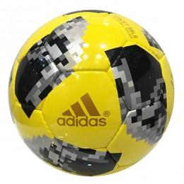 توپ فوتسال آدیداس Adidas Ball