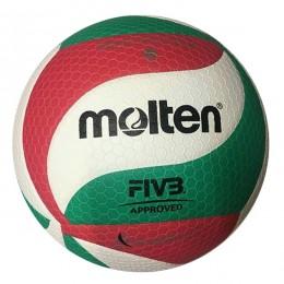 توپ والیبال مولتن Molten Volleyball Ball