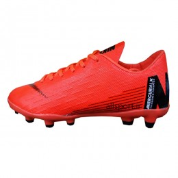 کفش فوتبال بچه گانه نایک مرکوریال ایکس طرح اصلی نارنجی Nike Mercurial X