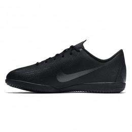 کفش فوتسال بچگانه نایک ویپور Nike Kids Mercurial Vapor XII Academy GS IC AJ3101-001