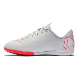 کفش فوتسال بچگانه نایک ویپور Nike Kids Vapor XII Academy GS IC AJ3101-060