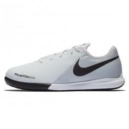 کفش فوتسال سایز کوچک نایک فانتوم Nike JR Phantom Vsn Academy IC AR4345-060