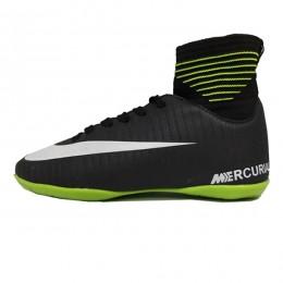 کفش فوتسال سایز کوچک نایک مرکوریال مشکی Nike Mercurial