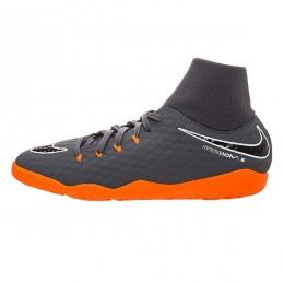 کفش فوتسال نایک هایپرونوم فانتوم Nike Hypervenom Phantomx 3 Academy AH7274081