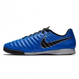 کفش فوتسال نایک تمپو لجند Nike Tiempo LegendX VII Academy IC AH7244-400