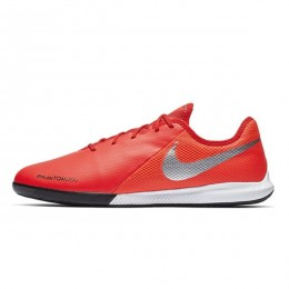 کفش فوتسال نایک فانتوم Nike Phantom Vision Academy IC AO3225-600