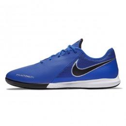 کفش فوتسال نایک فانتوم Nike Phantom Vision Academy IC AO3225-400