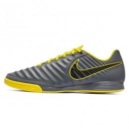 کفش فوتسال نایک تمپو لجند Nike LegendX 7 Academy IC AH7244-070