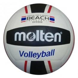 توپ والیبال مولتن Volleyball Ball Molten
