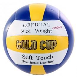 توپ والیبال گلد کاپ Volleyball Gold Cup