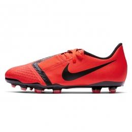 کفش فوتبال سایز کوچک نایک فانتوم ونوم Nike Phantom Venom Academy FG AO0362-600