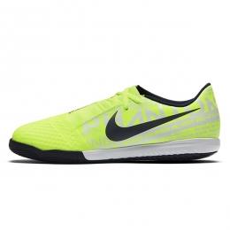 کفش فوتسال سایز کوچک نایک فانتوم ونوم Nike Phantom Venom Academy Ic Jr AO0372-717