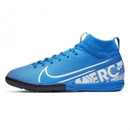 کفش فوتسال سایز کوچک نایک مرکوریال سوپر فلای Nike Junior Mercurial Superfly 7 Academy AT8135-414
