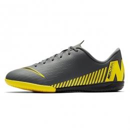 کفش فوتسال سایز کوچک نایک ویپور Nike Jr Vapor 12 Academy AJ3101-070