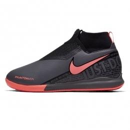 کفش فوتسال سایز کوچک نایک فانتوم Nike Phantom VSN Academy DF IC Junior AO3290-080