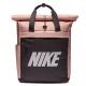 کوله پشتی نایک Nike W NK Radiate Backpack pink black BA6013-664