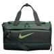 کیف زنانه نایک Nike Vapor Sprint Duffel BA5558-323