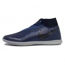 کفش فوتسال ساقدار نایک فانتوم طرح اصلی آبی Nike Zoom Phantom VNM Pro IC Blue