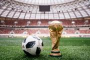 رونمایی آدیداس از توپ جام جهانی ۲۰۱۸ روسیه
