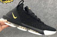 نگاهی به کفش LeBron 16 نایک