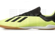 آشنایی با کفش فوتسال  X Tango 18.3 آدیداس